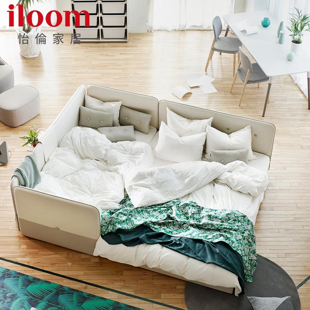 【iloom 怡倫家居】Cusino 親子床 含床墊(可拆為兩張床使用)