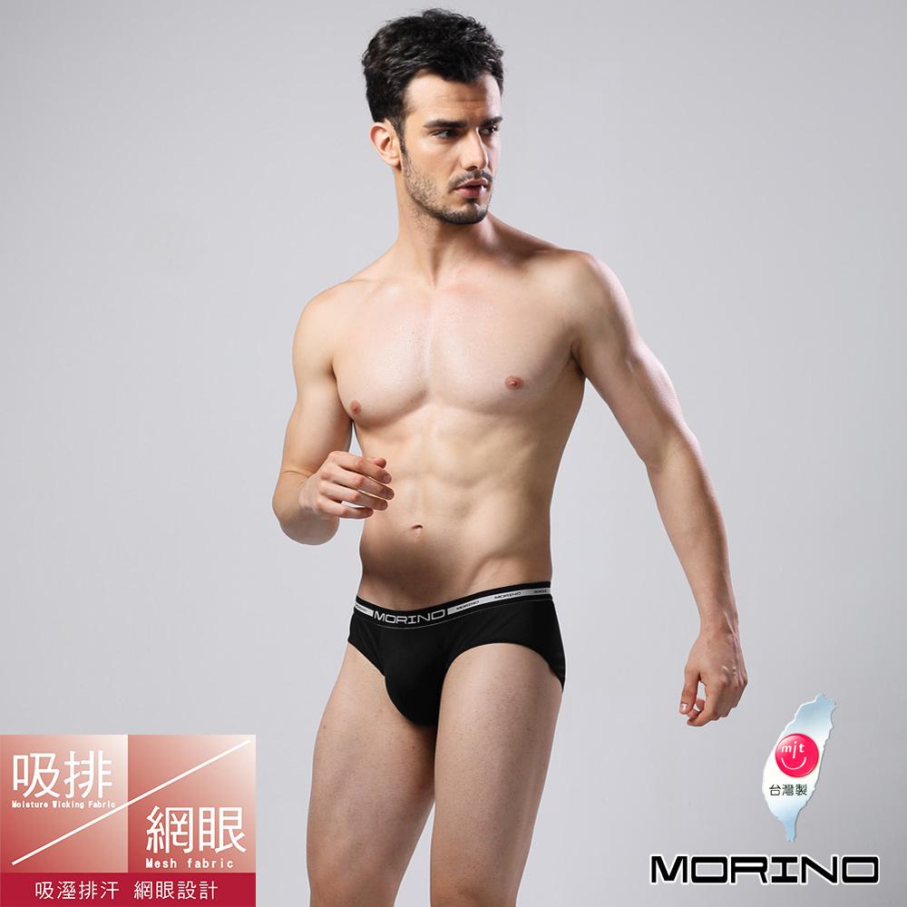男內褲 吸排涼爽素色網眼運動三角褲 酷黑 MORINO