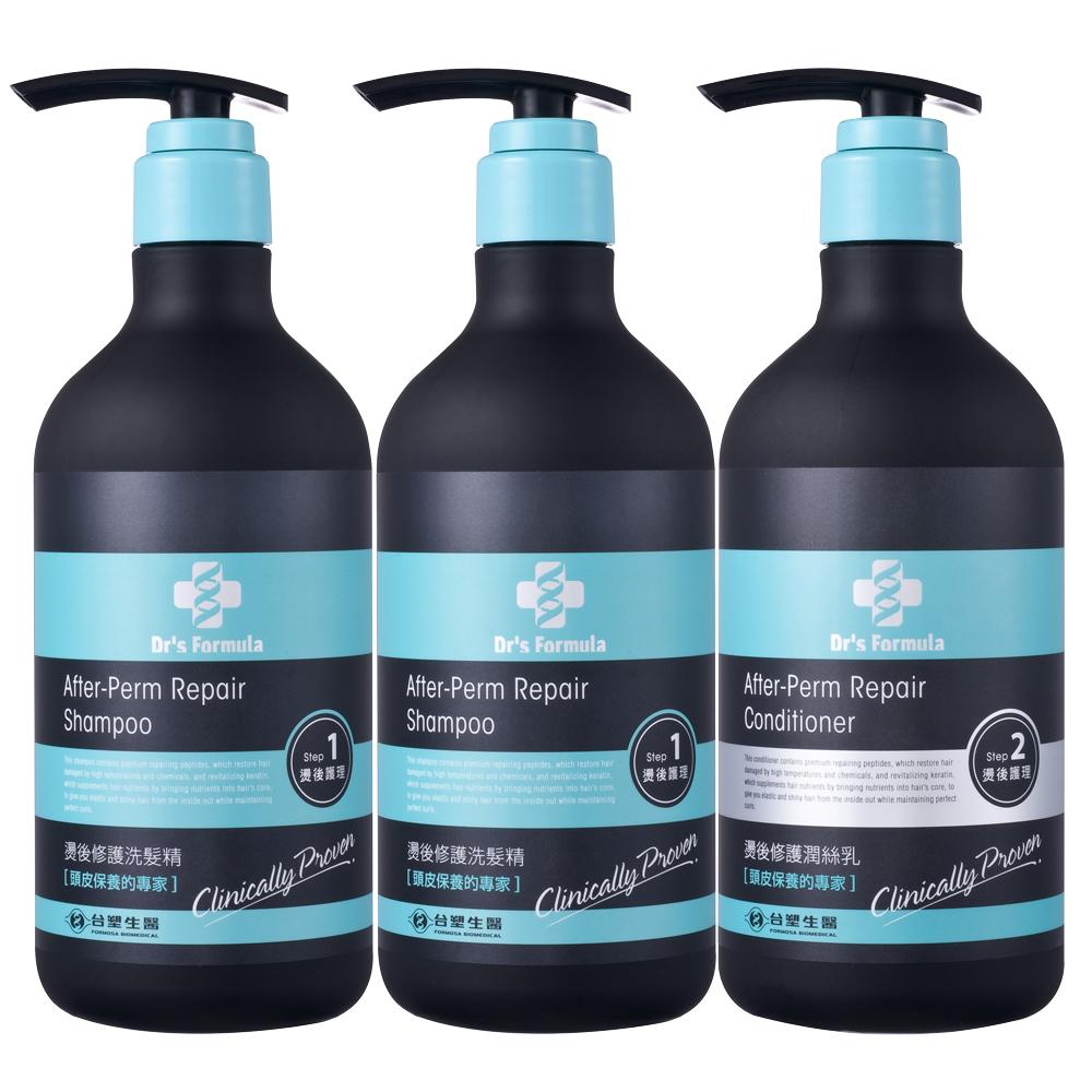 台塑生醫Dr's Formula燙後修護洗髮精580g*2瓶+燙後修護潤絲乳530g*1瓶