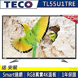 限量福利品- 東元 55吋 真4K 電視