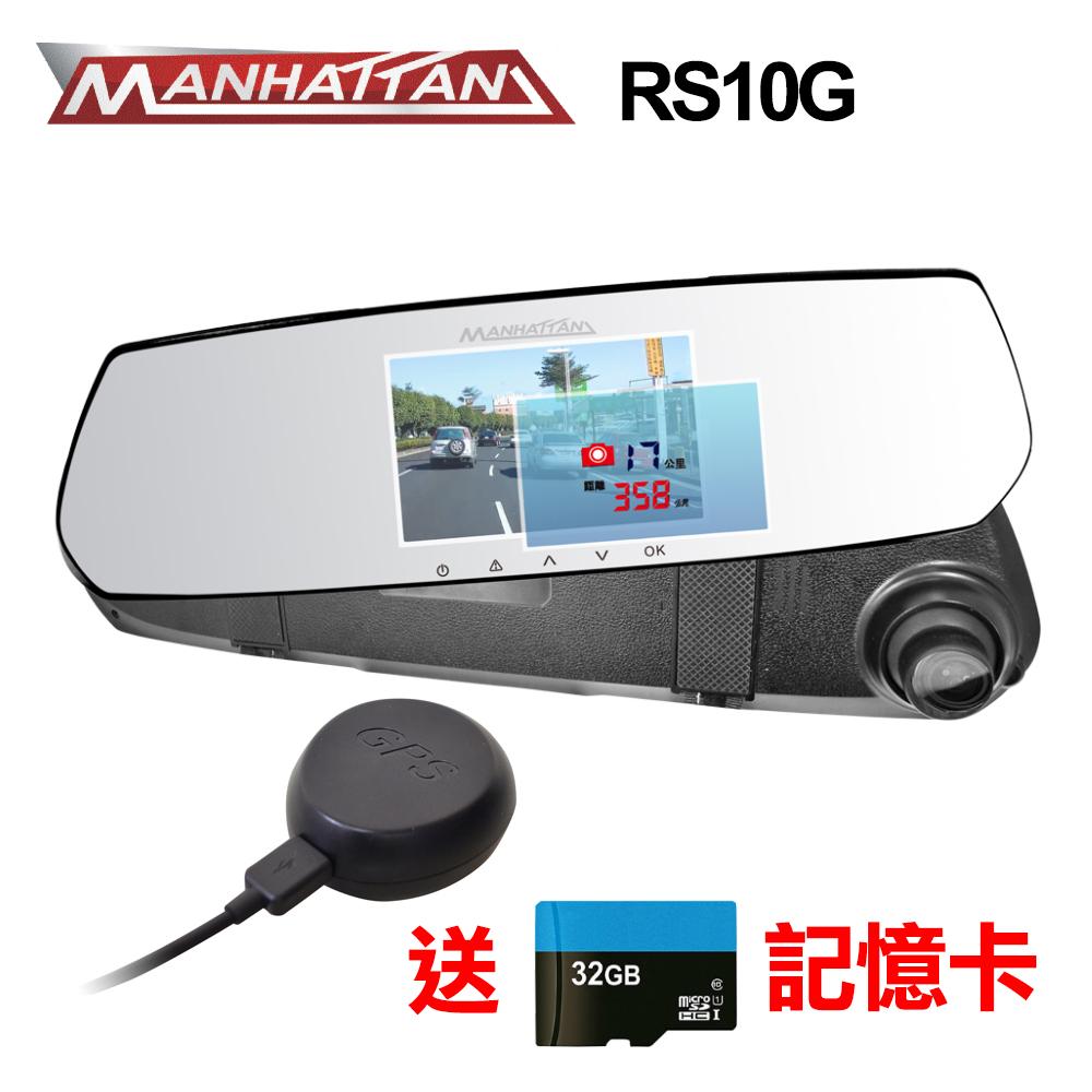 MANHATTAN 曼哈頓 RS10G GPS測速預警 行車紀錄器
