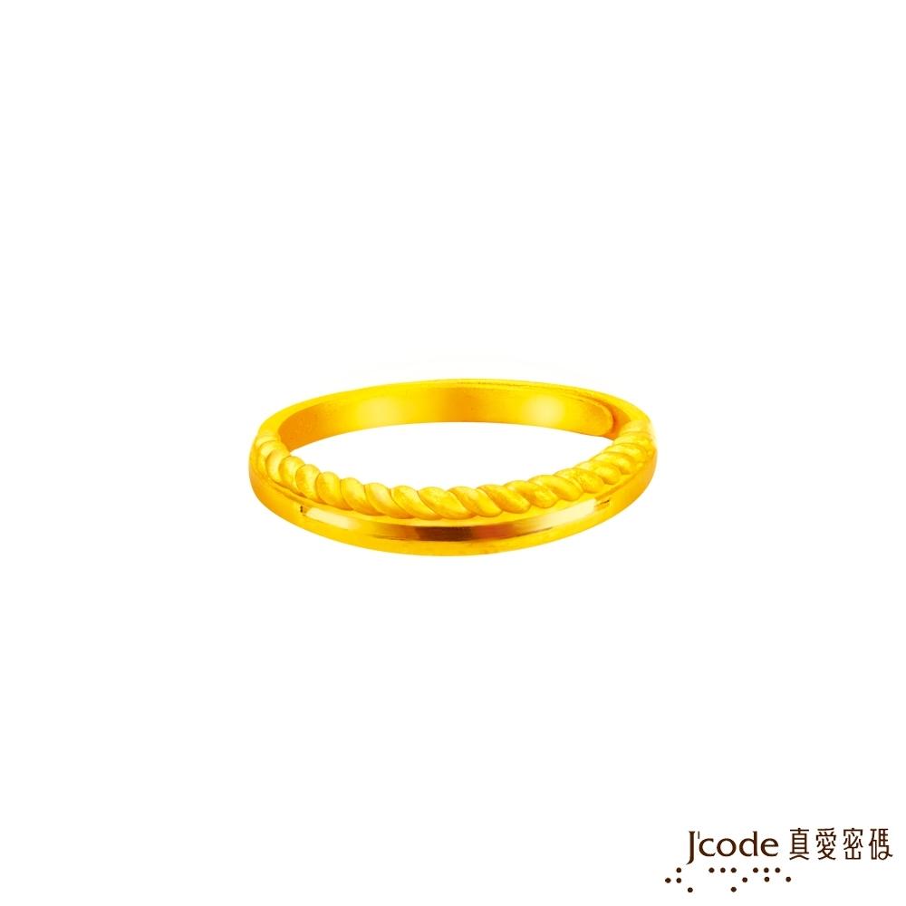 J'code真愛密碼金飾 相伴黃金尾戒