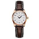 LONGINES 浪琴 Master 18K玫塊金大三針日期機械女錶