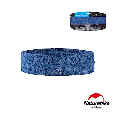 Naturehike 高彈性透氣速乾運動頭帶 止汗帶 墨藍色 - 急
