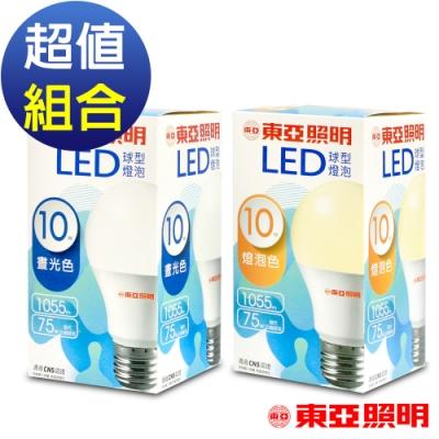 (10入組) 東亞照明 10W球型LED燈泡 (白/黃光) [限時下殺]