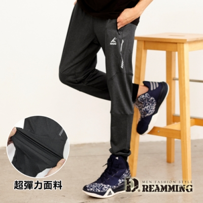 Dreamming 時尚反光抽繩休閒縮口運動長褲-共二色