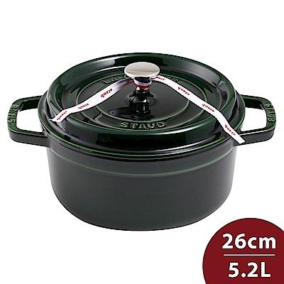 Staub 圓形琺瑯鑄鐵鍋 26cm 5.2L 羅勒綠