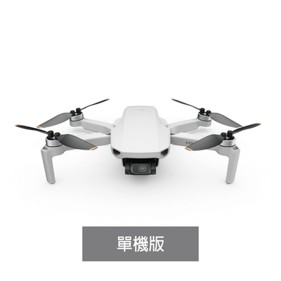 DJI Mini SE 輕型空拍機-單機版