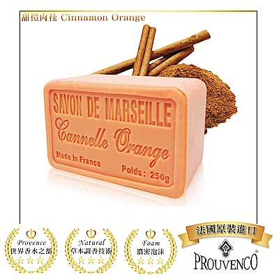 法國PROUVENCO普羅旺詩甜橙肉桂香氛皂 1 入