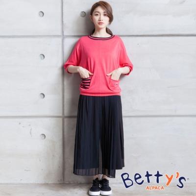 betty's貝蒂思 可拆式前壓摺裙九分寬褲(黑色)