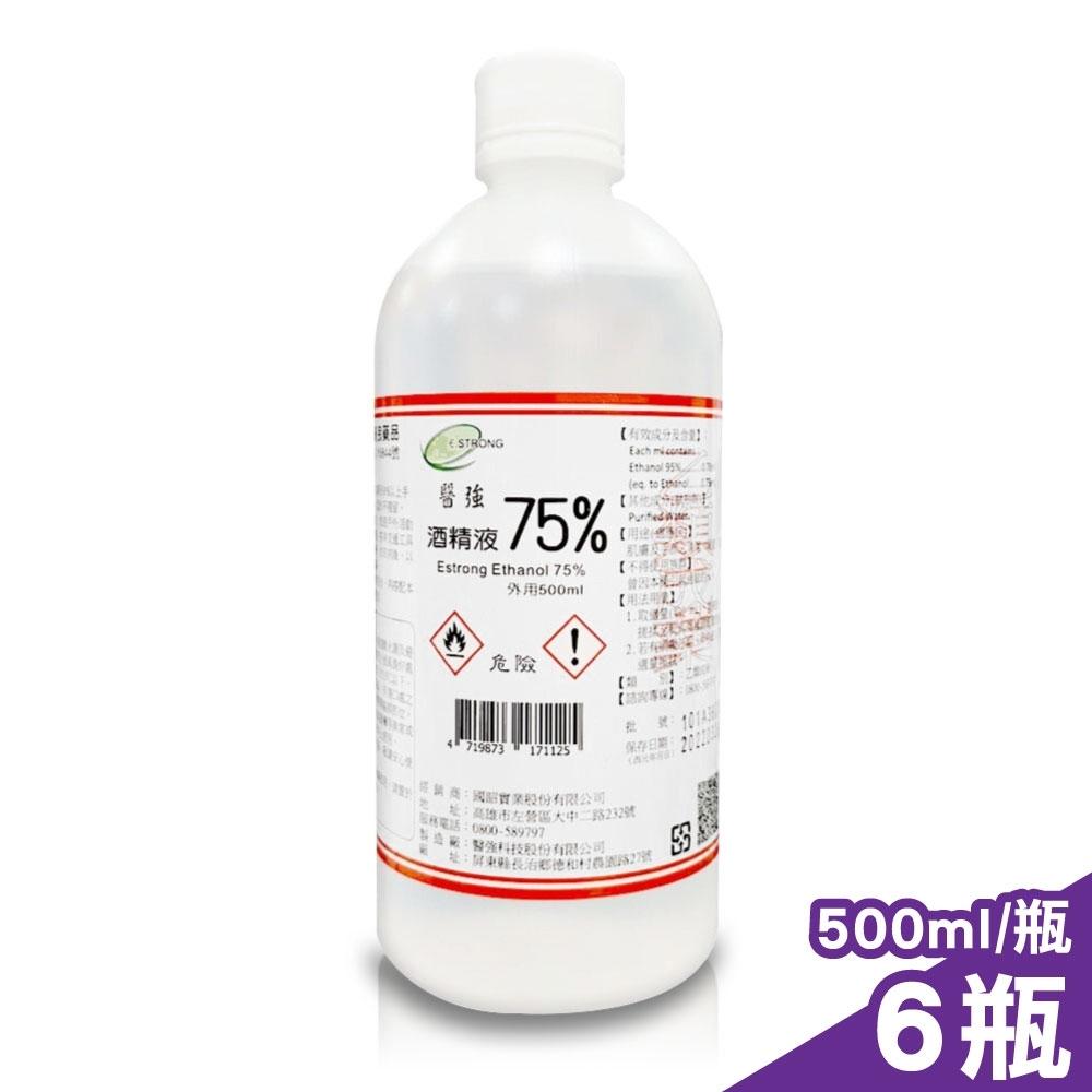 醫強 酒精75%(500mlx6瓶)