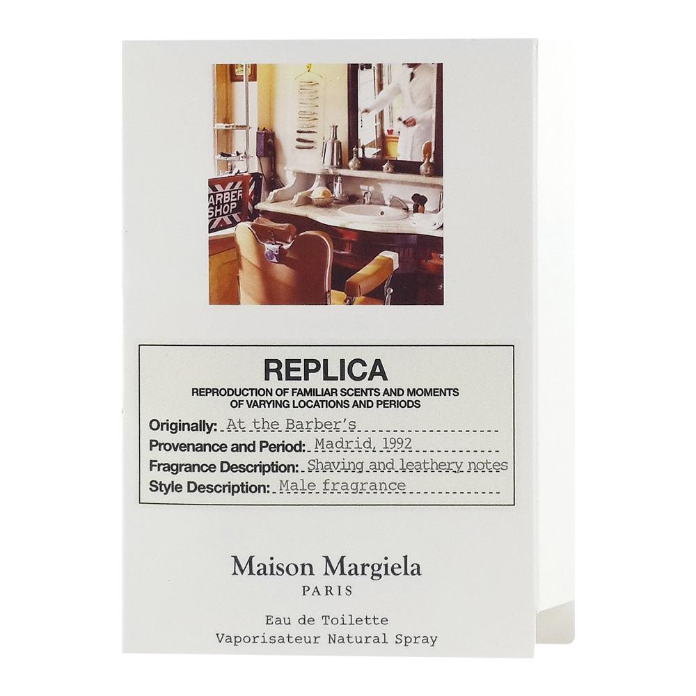 Maison Margiela 理髮廳 男性淡香水 針管小香 1.2ml