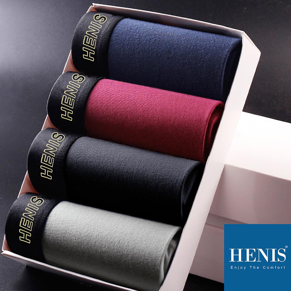 [時時樂]HENIS 熱銷20年 木戴爾零著感 立體四角褲 (4入精裝)