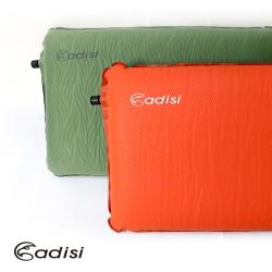 ADISI 規則型自動充氣枕頭 PI-102(旅行,露營,四方形)