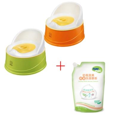 小獅王辛巴四合一成長學幼兒便器綠橘+nac nac 酵素奶瓶蔬果洗潔慕斯補充包