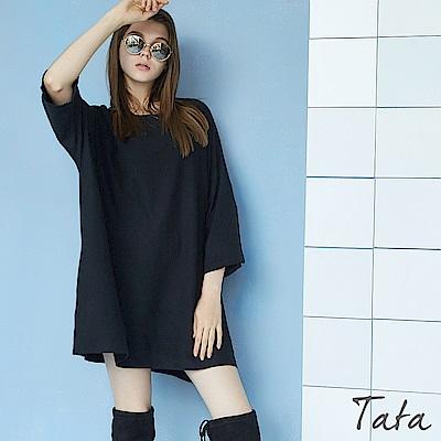 寬袖素色針織洋裝 TATA