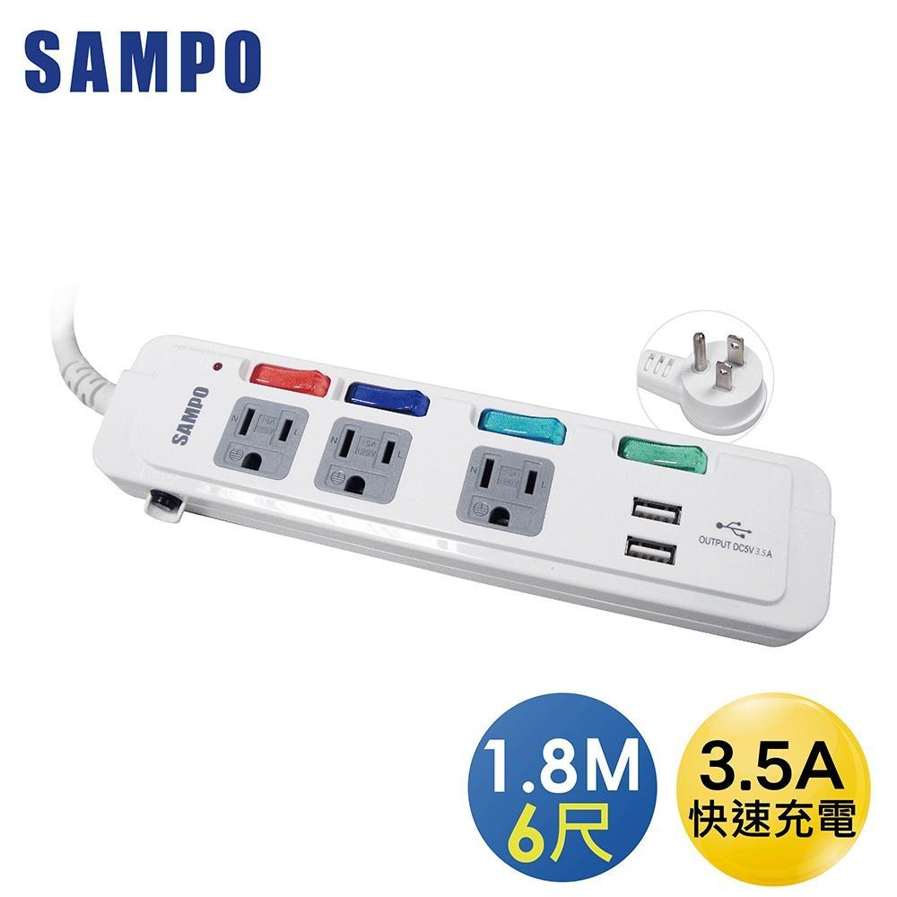 SAMPO聲寶4切3座3孔6尺3.5A大輸出雙USB延長線  EL-U43R6U35