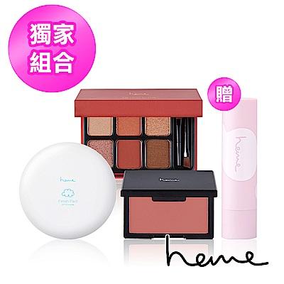 heme純色腮紅+六色眼影(四色)+蜜粉餅組合(下單請備註顏色)