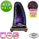 A1寶石   頂級巴西天然紫晶洞-14kg-含紫鈦晶共生(贈開運三寶風水五行木座)