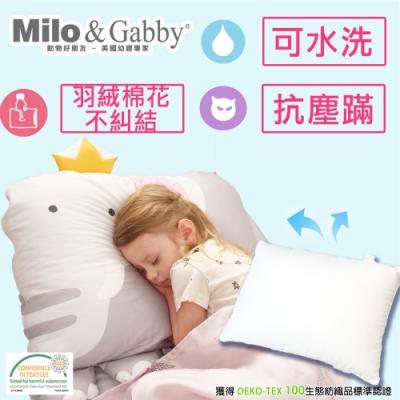 Milo&Gabby 動物好朋友-超細纖維防蹣大枕心+枕套組(ELVIN大象)
