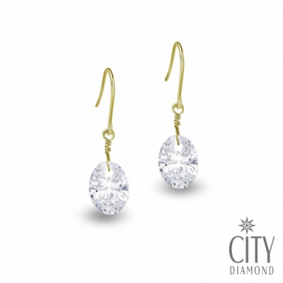 City Diamond引雅【東京Yuki系列】10K橢圓鋯石黃K垂吊耳環