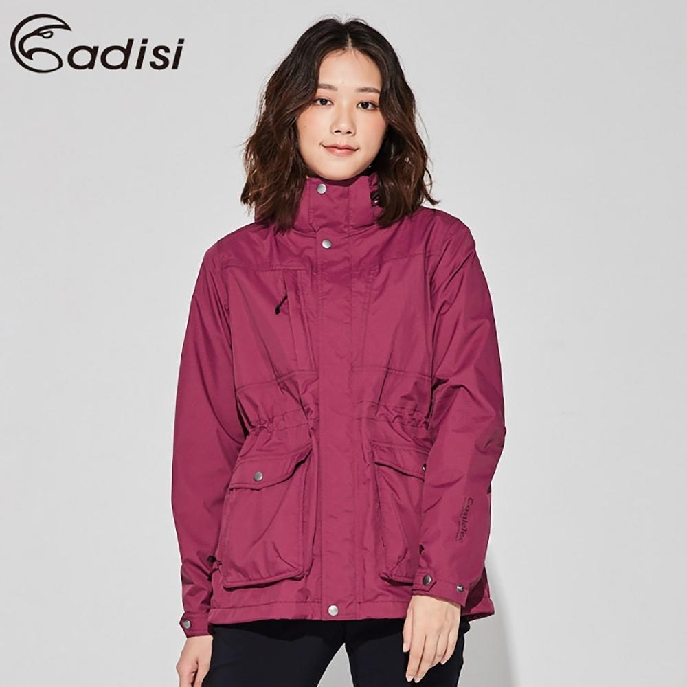 ADISI 女單件式防水透氣保暖外套(可拆帽) AJ1921015