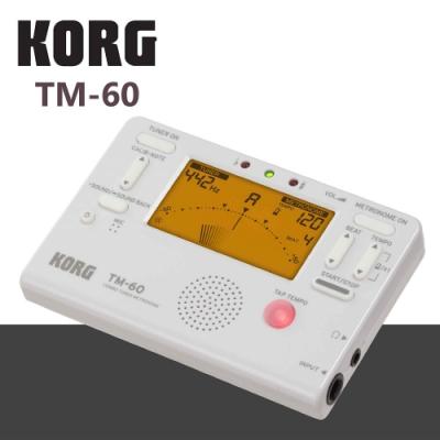KORG TM-60調音節拍器/功能齊全/白