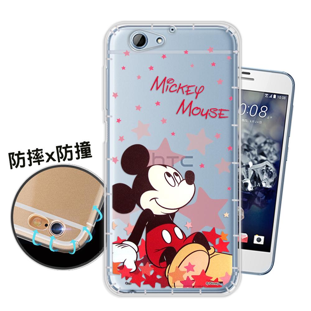 迪士尼授權 HTC One A9s 星星系列 空壓手機殼(米奇)
