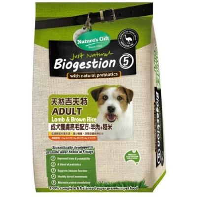 澳洲Nature′s Gift天然吉夫特-成犬護膚亮毛配方-羊肉+糙米 3kg 兩包組