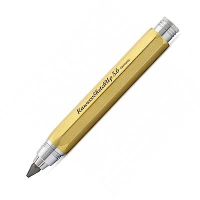 德國KAWECO Sketch Up Classic黃銅素描用自動鉛筆 5.6mm