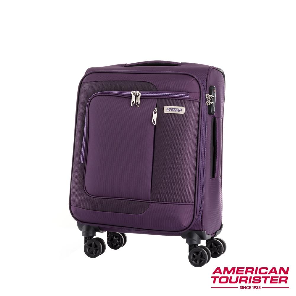 AT美國旅行者 20吋Sens極簡色塊布面可擴充TSA登機箱(多色可選) product image 1
