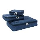 TUCANO Adatto 旅行收納整理袋三件組 (內含S/M/L各一) 藍