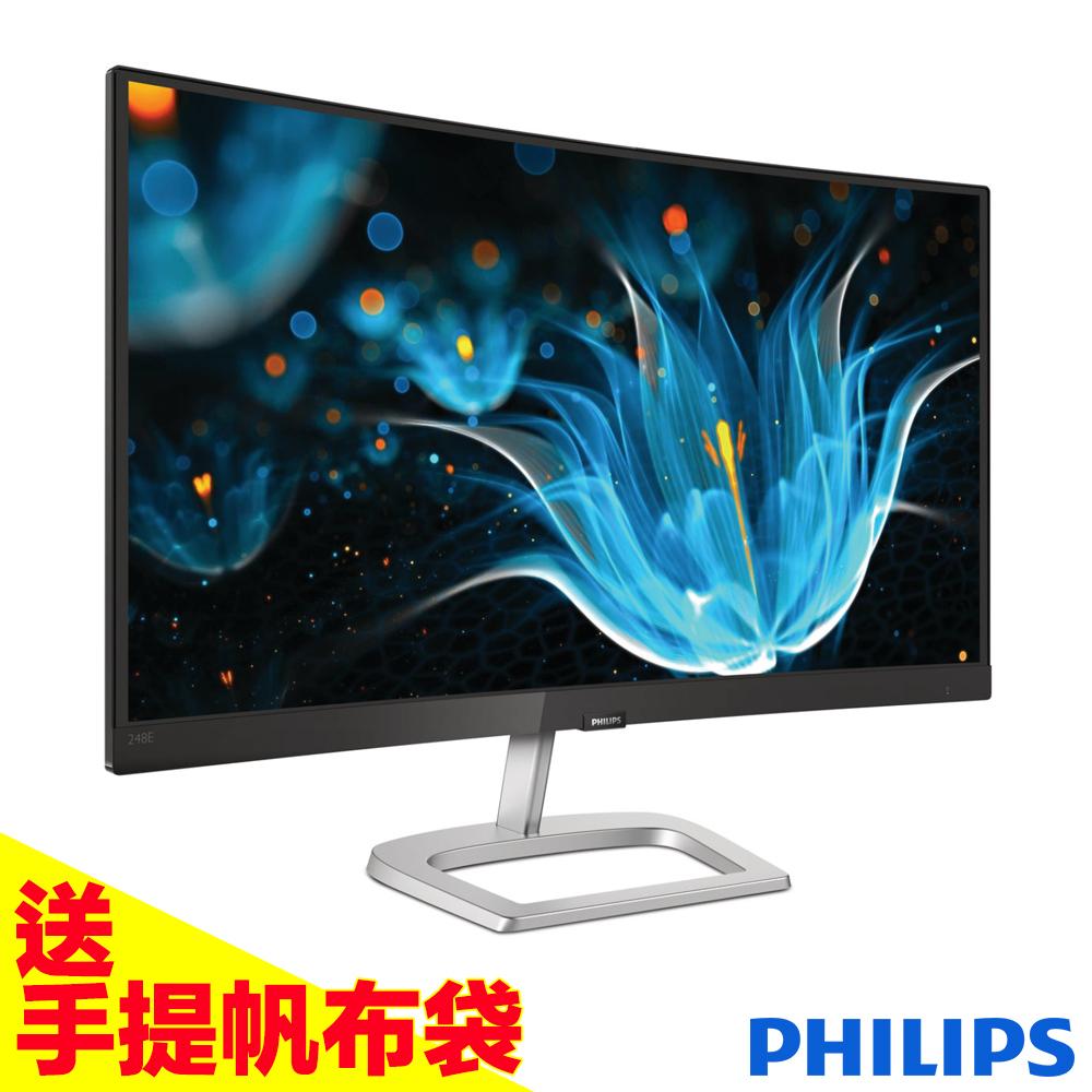 PHILIPS 248E9QHSB 24型(寬) 曲面液晶顯示器