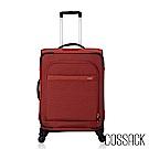 Cossack-LEADING領航 3 -24吋可放大行李箱(磚紅色)