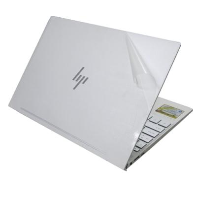 EZstick HP Envy 13-aq0002TU 透氣機身保護膜