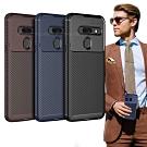 爵士焦點 LG G8S ThinQ 碳纖維防指紋軟式手機殼