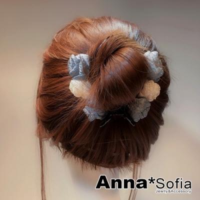 AnnaSofia 華緻三花苞 純手工盤髮夾髮抓髮夾(米+藍系)