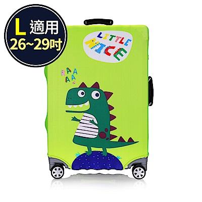 旅遊首選 行李箱套 防塵套 保護套 加厚高彈性伸縮 箱套 L號(恐龍)