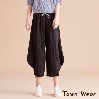 【TOWNWEAR棠葳】葉片傘型寬擺褲