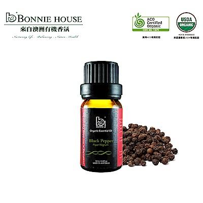Bonnie House 黑胡椒精油10ml
