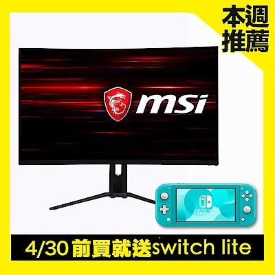 [無卡分期12期] MSI微星 Optix MAG321CQR 32型曲面液晶螢幕