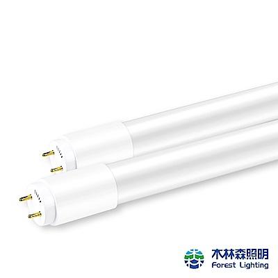 木林森 T8 18W LED四尺玻塑燈管-黃光