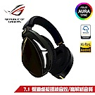 ASUS 華碩 ROG Strix Fusion 700 7.1聲道 HiFi 電競耳機麥