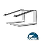 Polaris Hesper-01s 全鋁合金 筆電架 (耀眼銀)