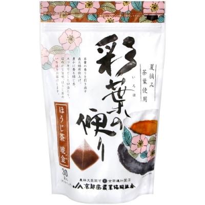 京都茶農業協同 彩葉焙茶(120g)