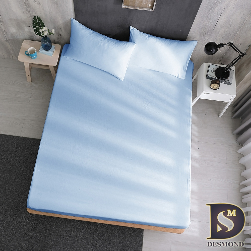 岱思夢 台灣製 雙人 素色床包枕套組 日系無印風 柔絲棉 粉彩藍