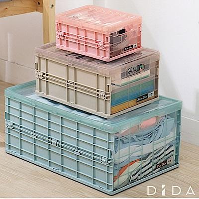 DIDA 一秒折疊收納整理箱(大+中+小)