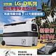 艾比酷 LG-D60車用雙槽雙溫控冰箱60L(加購變壓器$800可升級車/家兩用) product thumbnail 1