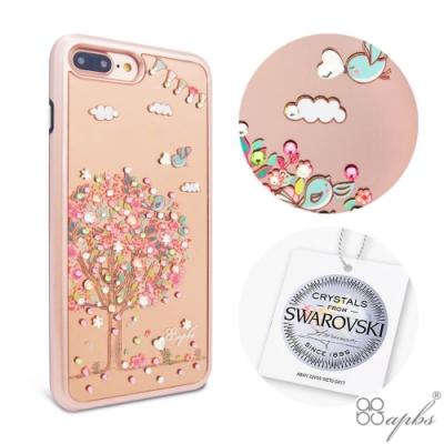 apbs iPhone 8 Plus / 7 Plus 施華彩鑽全包鏡面雙料手機殼-相愛