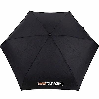 MOSCHINO Supermini 100%泰迪熊圖案摺疊晴雨傘(黑色)
